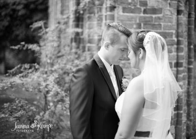 Hochzeitsfotografie 29 Janina Kampe Fotografie